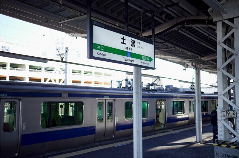 JR常磐線土浦駅 桜町ソープランド街への最寄り駅