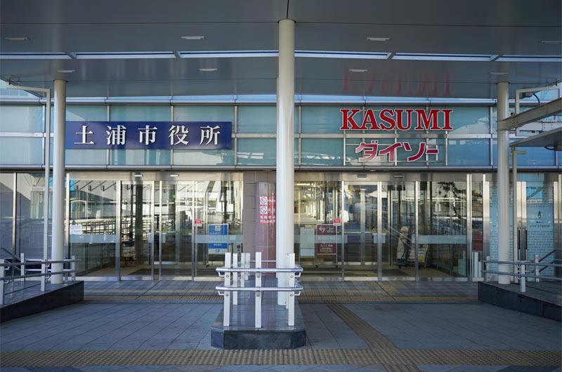 JR常磐線 土浦駅前 土浦市役所 ウララ